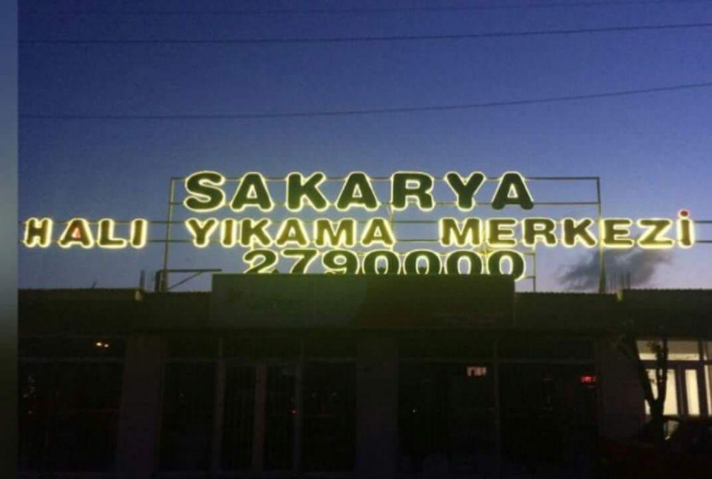 https://sakaryahaliyikama.com.tr/
